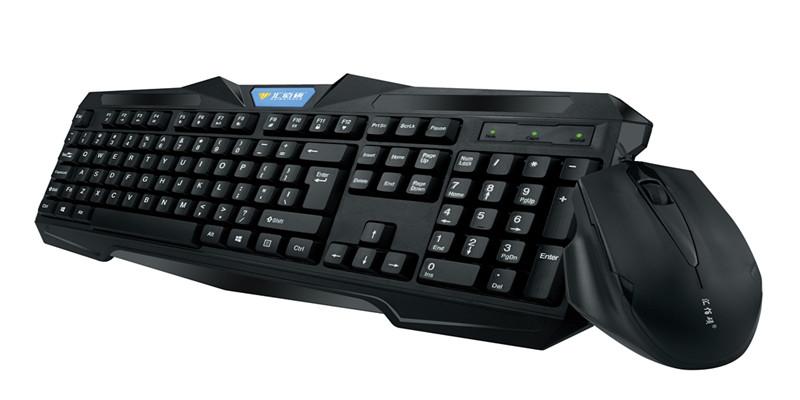 8200键盘鼠标套装