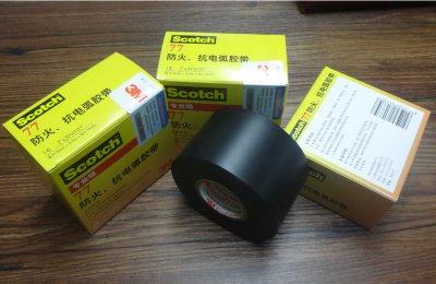 3M Scotch 77#防火、抗电弧胶带