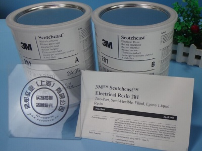3M 281#树脂Scotchcast Electrical Resin