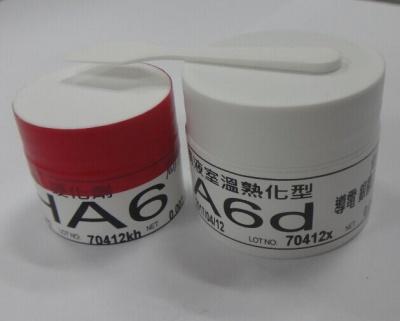 冠品A6D/HA6 双组份室温固化型导电银胶