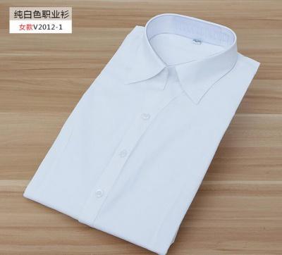 春商务正装男士长袖白衬衫 职业工作服男装宽松通勤上班工装衬衣