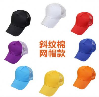 定做批发韩版棒球帽 光板工作鸭舌帽 男女广告遮阳帽子 logo定制
