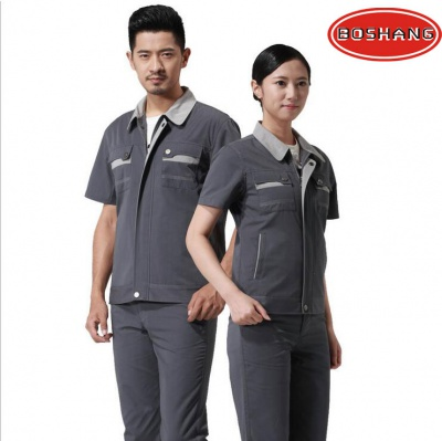 夏季短袖劳保服 工厂车间工作服套装男/女 汽修机修短袖工作服套装