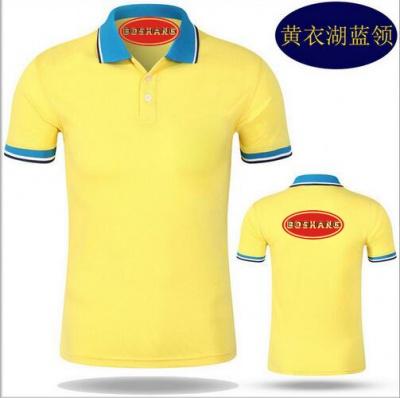 短袖翻领纯棉工作服定制polo衫订做广告衫印字 定做文化衫t恤厂服
