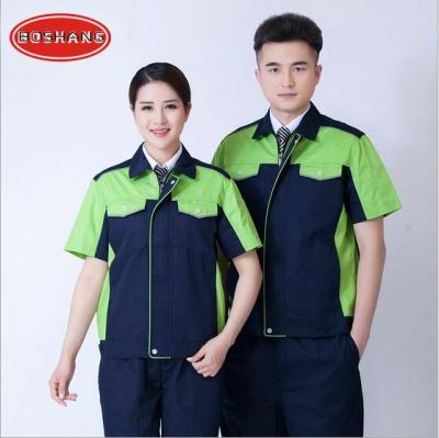 工作服工服夏季短袖套装厂服定做半袖劳保工装反光条汽修男工作服
