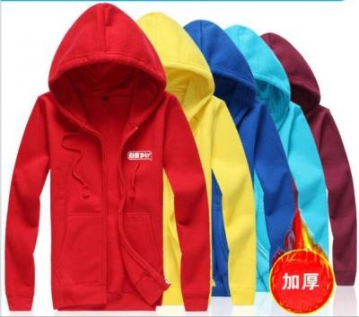 厂家订制长袖卫衣外套定制工作服定做长袖文化广告衫卫衣t恤班服外套批发