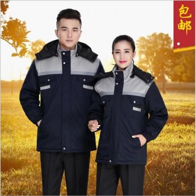 冬季工作服棉服 反光条加厚棉衣 棉袄汽修劳保物业工程服
