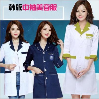 医疗美容服、护士服 、显瘦新款,医护服