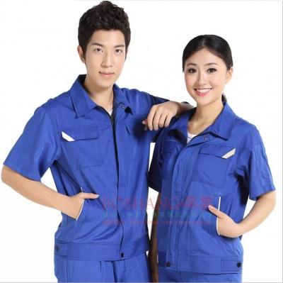 厂家定做夏装短袖新款劳保服 现货工作服 定制厂服 订做套装工衣 帛裳工衣