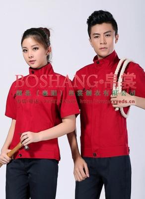 2018夏季新款包边包缝短袖工作服套装