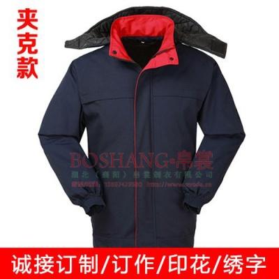 精品/定制/设计各类工作服、秋冬棉服