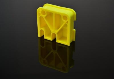 欣汉生 组合插件 杯士条 插板 编号:A260