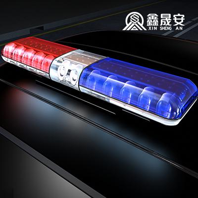 广州晟安警用装备有限公司