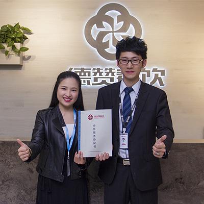 广州德赞餐饮管理服务有限公司