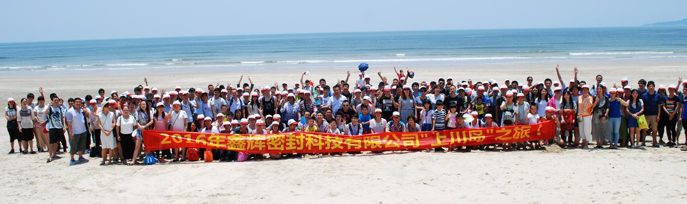 16年上川島之旅