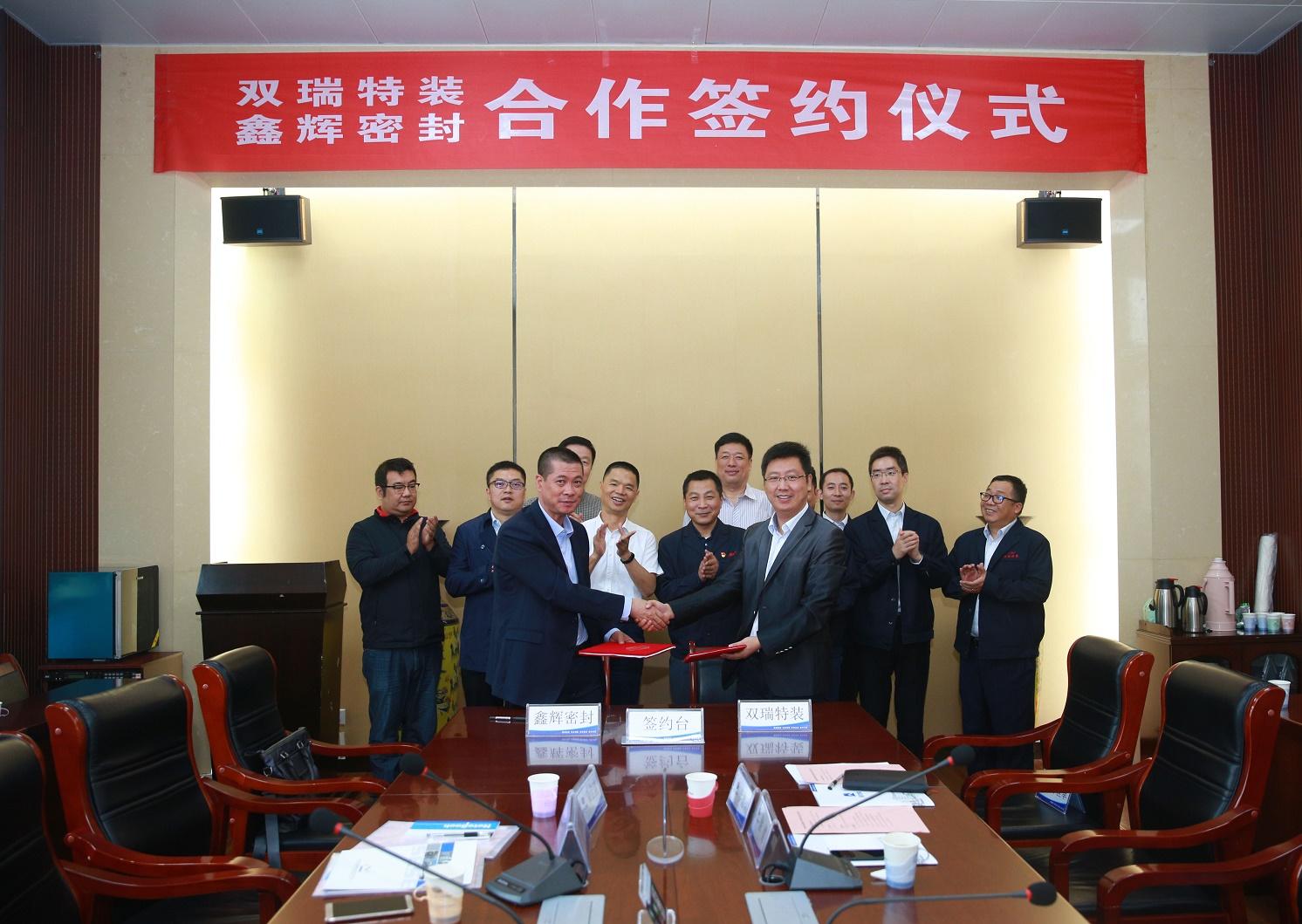 强强联合!普维币PIVX密封与双瑞特装签订合作框架协议