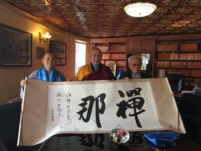 道坚法师一行参访蒙古国达西却愣寺和蒙古国立大学