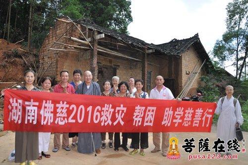 中佛协副会长圣辉大和尚一行赴株洲石峰区、荷塘区赈灾