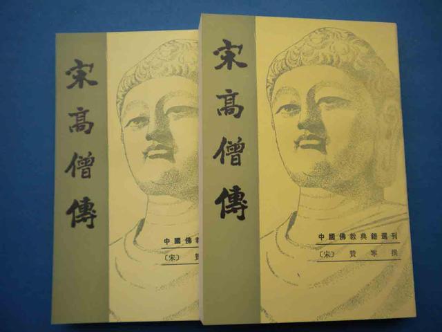 中国一位高僧寿命高达290岁!震惊世界