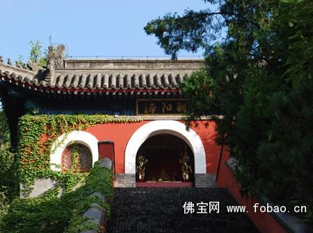 北京朝阳寺旅游介绍