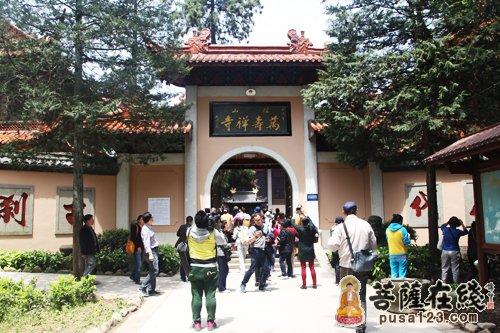 杭州径山万寿禅寺