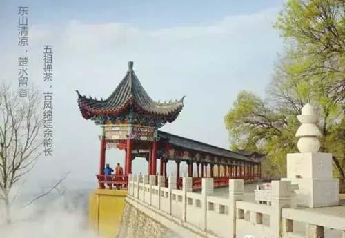 第十一届世界禅茶文化交流大会在黄梅五祖寺开幕