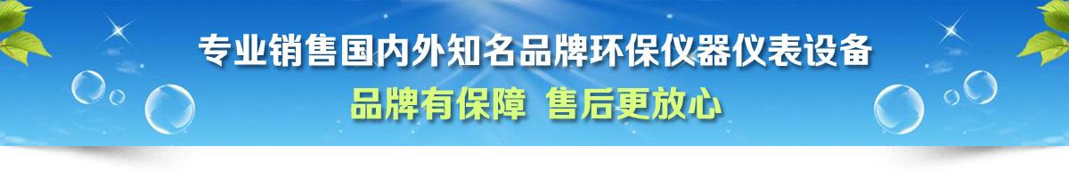 56net亚洲必赢手机网址展示