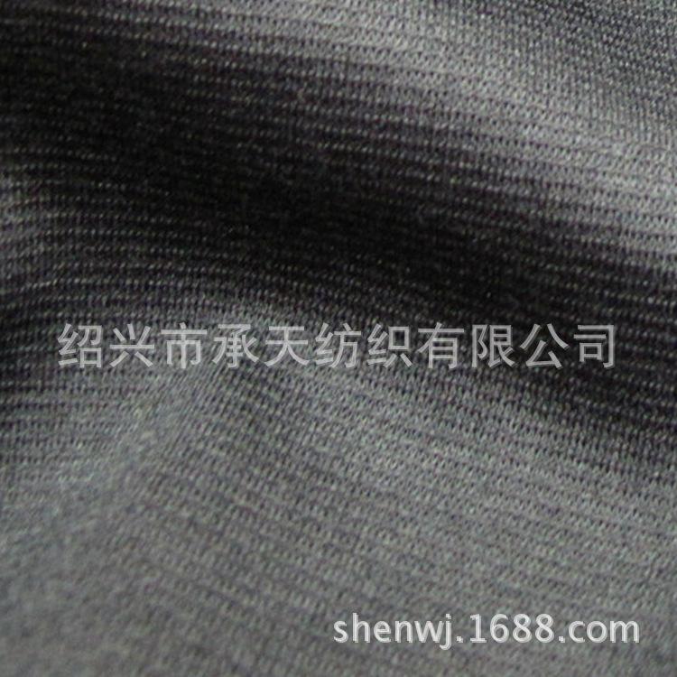 厂家直销30s240克纯涤纱罗马布 针织面料纬编罗马布可定制批发