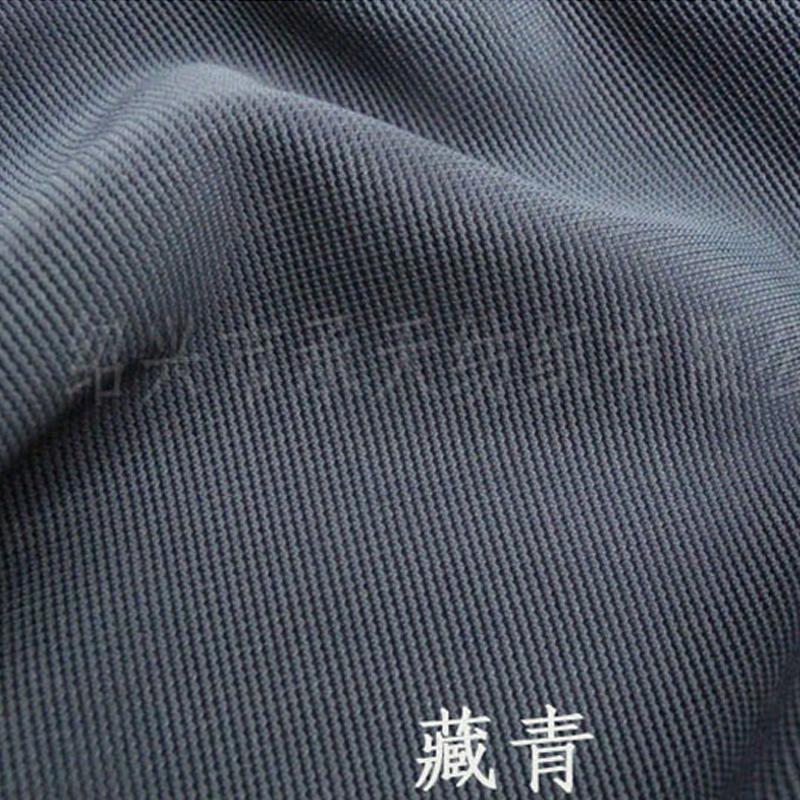 双面布 楼梯布 针织全涤面料 样布销售 低价现货 打样颜色丰富