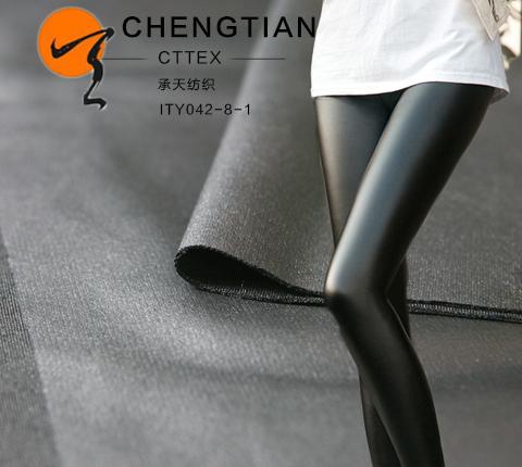 厂家直销40S锦棉罗马布 表面皮质针织面料 内穿舒适打底裤面料