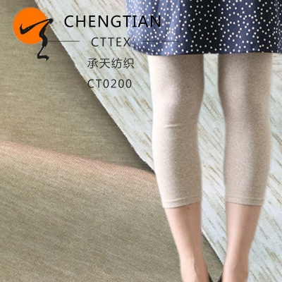 厂家直销细针面料 40S段彩纱混纺纱 时装服装染色纬编罗马布批发