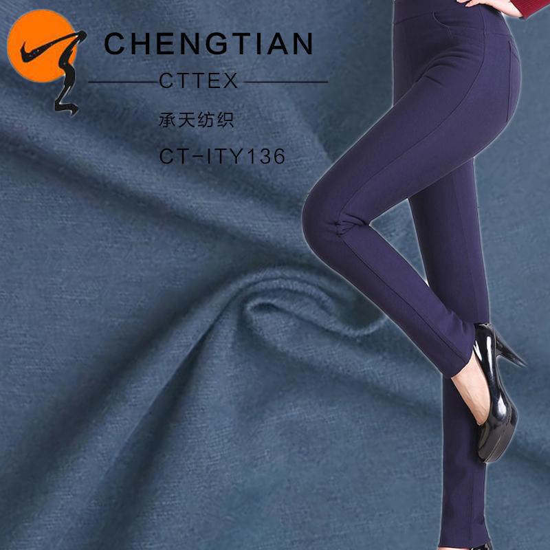 厂家直销纬编罗马布 280克女装打底裤面料批发