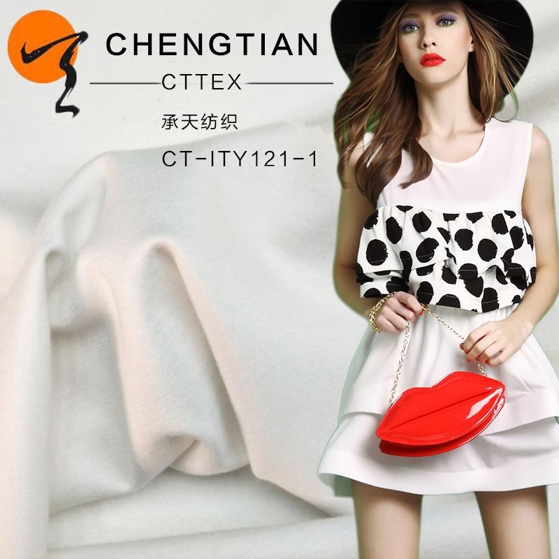 30S环锭纺+70N+40DSP裸加N/R罗马布 服装面料 厂家直销