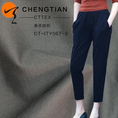 厂家直销30支赛络纺NR罗马布空包 打底裤 休闲裤罗马布面料批发