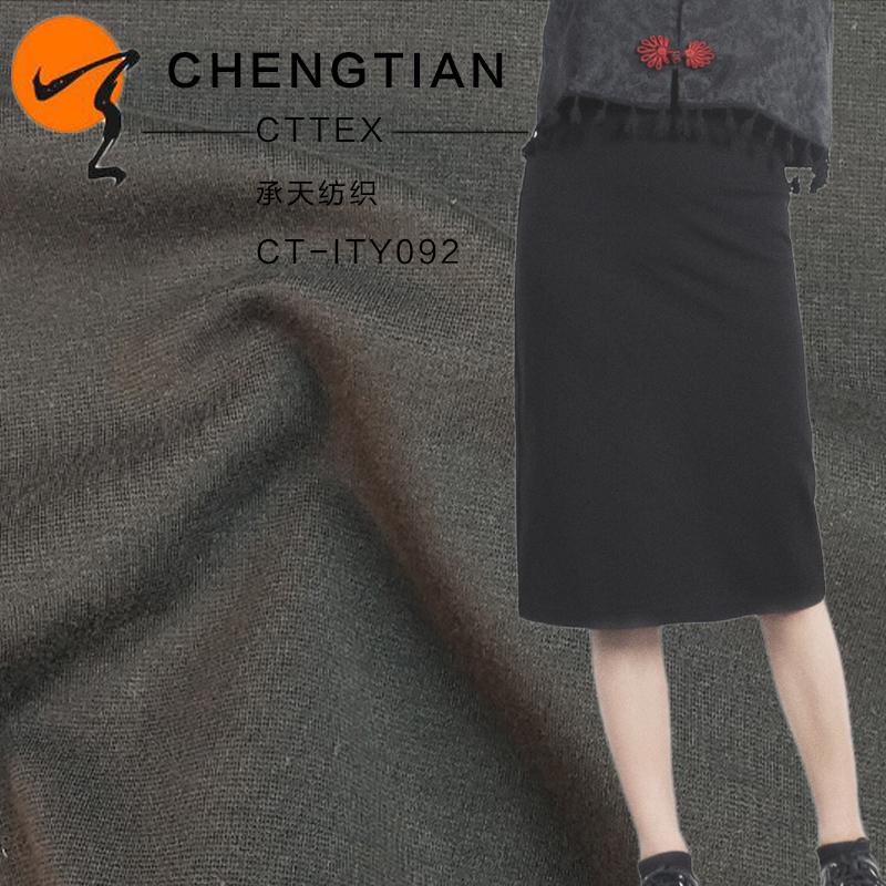 厂家直销涤棉罗马布 260克纬编罗马布 服装面料批发 可定做