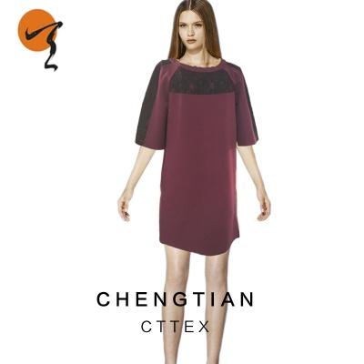 通勤H型连衣裙 秋装新款 中长款蕾丝拼接时尚大码女装针织裙子
