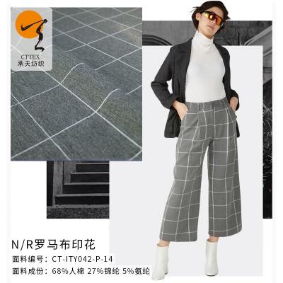 40S NRN/R罗马布印花 弹力染色方格子 秋冬西装女裤面料
