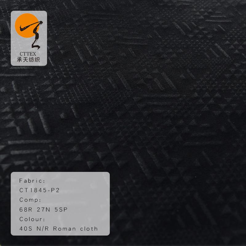 30S N/R锦棉罗马布 印花 针织面料条子 时尚服装锦棉裤料