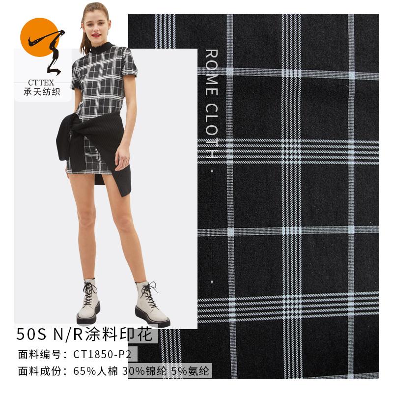 50SN/R涂料针织印花 NR罗马布涂料印花女装时尚衫服装布料