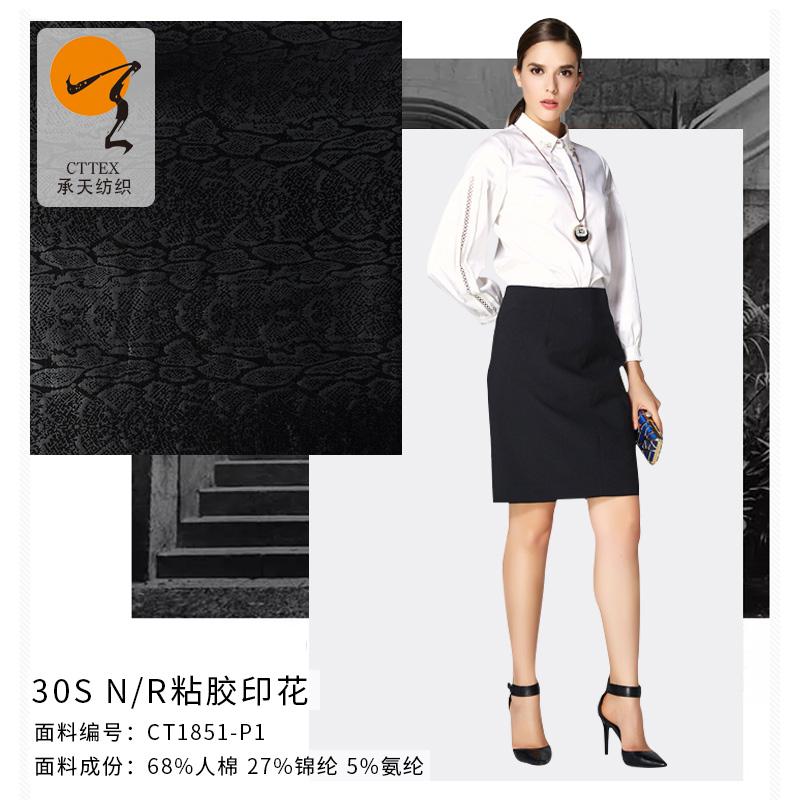 30SN/R粘胶印花 NR罗马布粘胶印花女装时尚衫服装布料