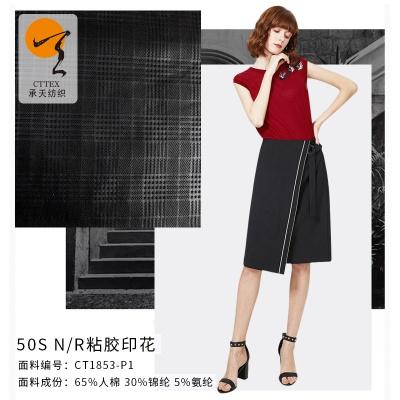 50SN/R粘胶印花 NR罗马布粘胶印花女装时尚衫服装布料