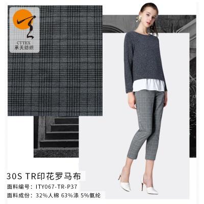 30S TR罗马布印花 印花女装时尚衫服装布料