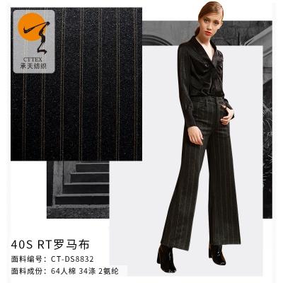 40S RT印花女装时尚衫服装布料 百搭条纹印花罗马布