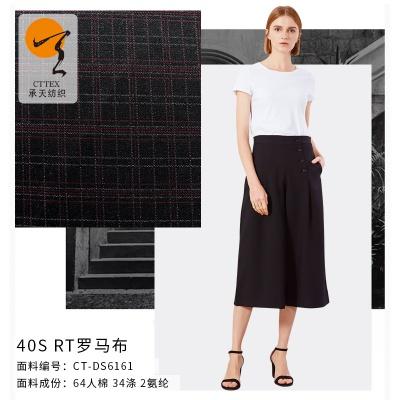 40sRT格子羅馬布 時尚女裝女裙RT提花羅馬布 滌棉羅馬布廠家直銷