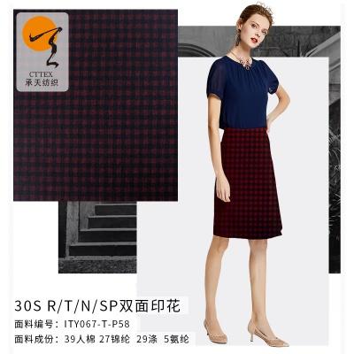 30S 雙面羅馬布印花 現貨批發NR羅馬布印花女裝時尚衫服裝布料