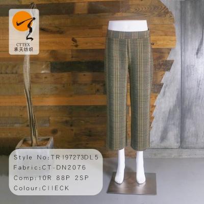 高腰阔腿裤女春秋裤韩版裤子宽松直筒复古格子七分裤