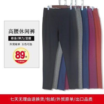 女褲春秋外穿打底褲媽媽低褲鬆緊高腰修身直通格子長褲