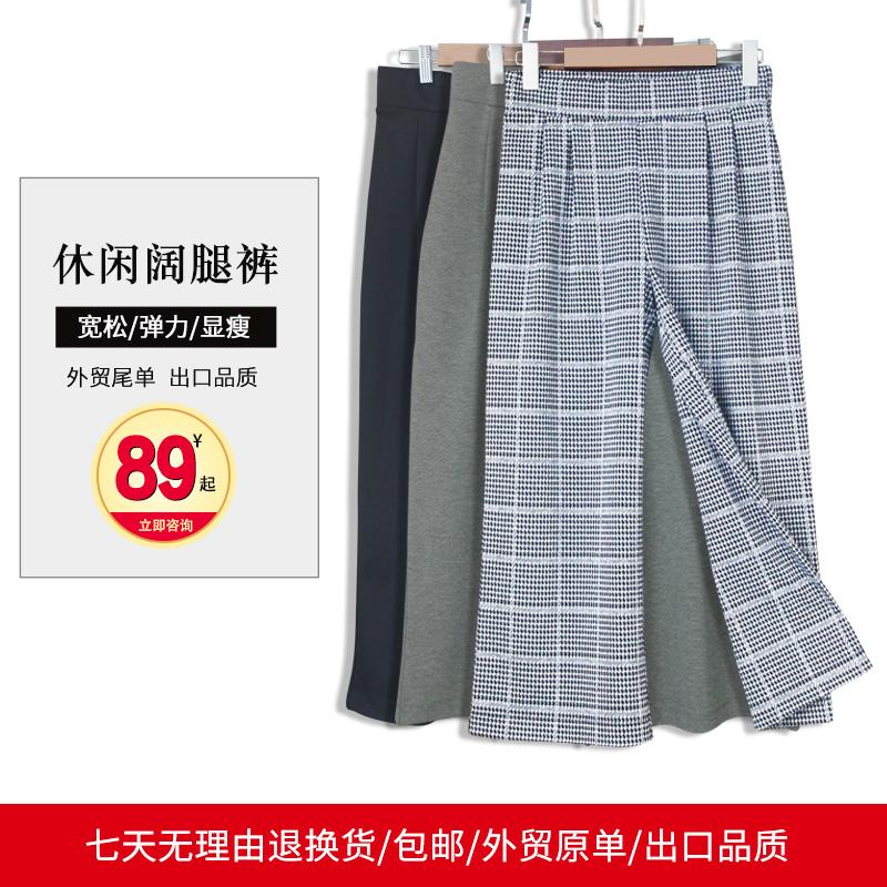 高腰闊腿褲女春秋褲韓版褲子寬鬆直筒複古格子九分褲