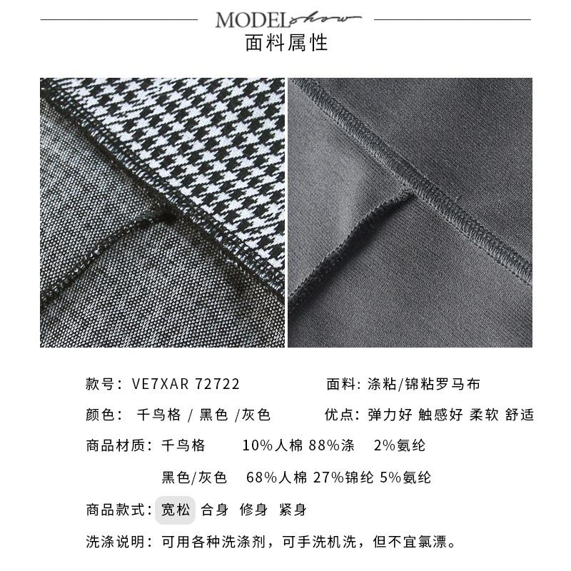 高腰阔腿裤女春秋裤韩版裤子宽松直筒复古格子九分裤