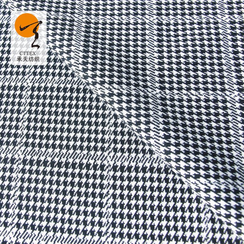厂家生产 T/R提花布女装 千鸟格提花裤装布料